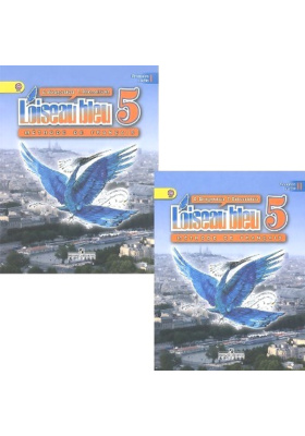 L'oiseau Bleu 5: M?tode de Fran?ais = Французский язык. 5 класс. В 2 частях : Учебник для общеобразовательных организаций. ФГОС. 2-е издание