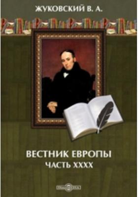 Вестник Европы: журнал. 1808. № 13-16. 1808 г, Июль-август, Ч. 40