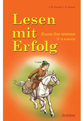 Lesen mit Erfolg / Книга для чтения. 8-9 классы