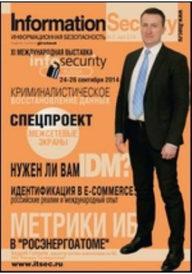 Информационная безопасность = Information Security: журнал. 2014. № 2