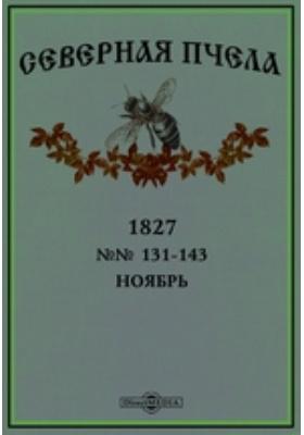 Северная пчела: журнал. 1827. №№ 131-143, Ноябрь