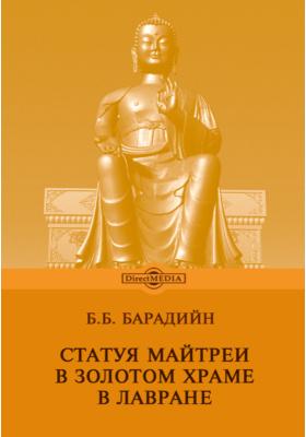 Статуя Майтреи в Золотом храме в Лавране
