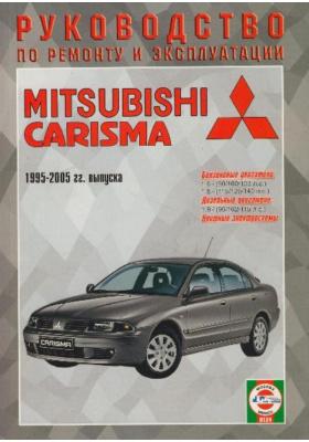 Руководство по ремонту и эксплуатации MITSUBISHI Carisma, бензин/дизель. 1995-2005 гг. выпуска : Производственно-практическое издание