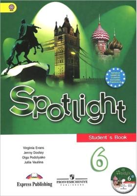 Spotlight 6. Student's Book = Английский язык. 6 класс (+ CD-ROM) : Учебник для общеобразовательных организаций с приложением на электронном носителе. ФГОС. 3-е издание