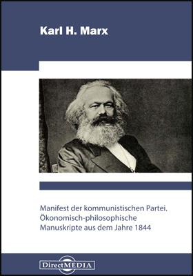 Manifest der kommunistischen Partei. Ökonomisch-philosophische Manuskripte aus dem Jahre 1844