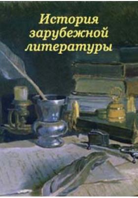 Великий азербайджанский поэт Низами : Эпоха-Жизнь-Творчество