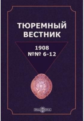Тюремный вестник. 1908. №№ 6-12. Июнь-декабрь