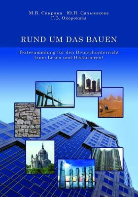 Rund um das bauen : Textesammlung für den Deutschunterricht (zum Lesen und Diskutieren): учебное пособие