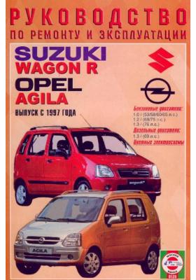 Руководство по ремонту и эксплуатации Suzuki Wagon R, Opel Agila, бензин/дизель, с 1997 года выпуска
