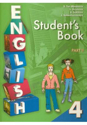 Английский язык. 4 класс. В 2-х частях. Часть 2 : Учебник для 4-го класса общеобразовательных учреждений. 2-е издание, доработанное