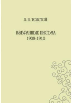 Избранные письма 1908-1910 гг