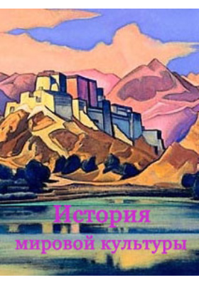 Экран и культурное наследие Беларуси: монография