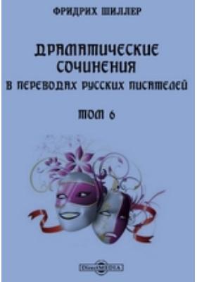 Драматические сочинения в переводах русских писателей. Т. 6