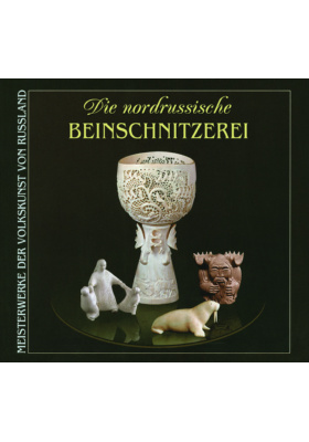 Die Nordrussische Beinschnitzerei = Северная резная кость : Альбом на немецком языке
