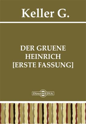 Der gruene Heinrich [Erste Fassung]