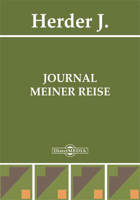Journal meiner Reise
