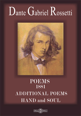 Poems (1881). Additional Poems. Hand and Soul