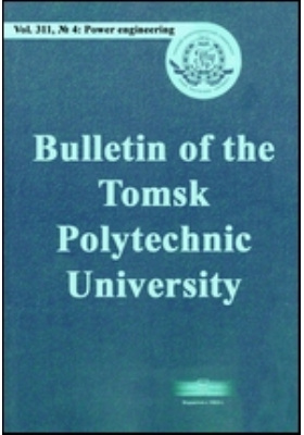 Bulletin of the Tomsk Polytechnic University : power engineering: журнал. 2007. Vol. 311 № 4