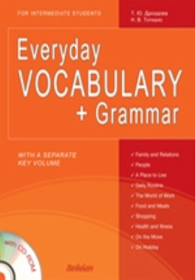 Everyday Vocabulary Grammar : For Intermediate Students: учебное пособ...