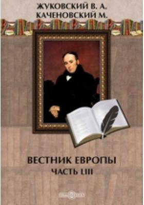 Вестник Европы: журнал. 1810. № 17-20. 1810 г, Сентябрь-октябрь, Ч. 53