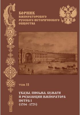 Сборник Императорского Русского исторического общества. 1873. Т. 11