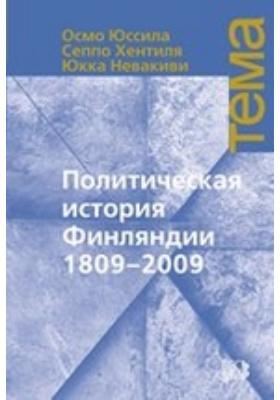 Политическая история Финляндии 1809–2009