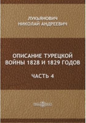 Описание турецкой войны 1828 и 1829 годов, Ч. 4