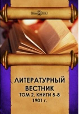 Литературный вестник. Книги 5-8 г: журнал. 1901. Т. 2