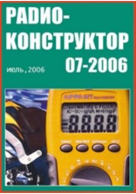 Радиоконструктор. 2006. № 7