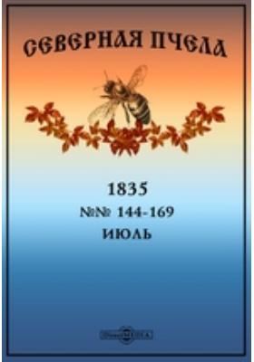 Северная пчела: журнал. 1835. №№ 144-169, Июль