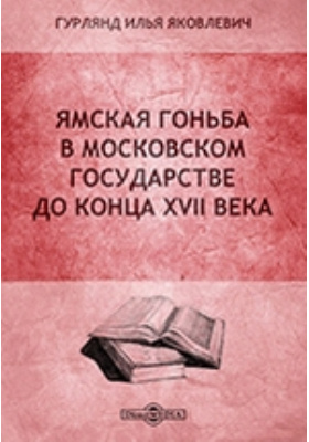 book Beyond New Age: