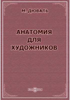 book Performance