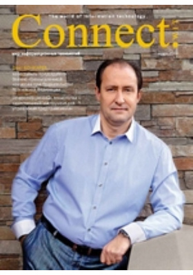Connect = Connect. The world of information technology : мир информационных технологий: журнал. 2014. № 3(213)