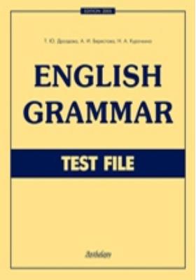 Еnglish Grammar : Test File: учебное пособие