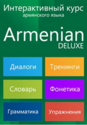 Armenian DeLuxe