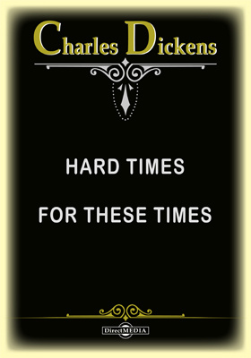 Hard Times. For These Times
