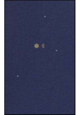 Четыре тома. Т. III. Poetica