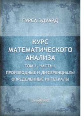 Курс математического анализа. Т. 1. пределенные интегралы, Ч. I. Производные и диференциалы