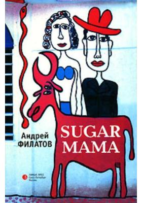 Sugar mama : Роман