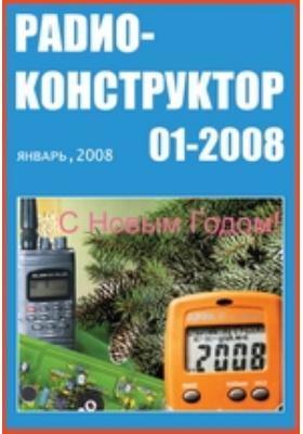 Радиоконструктор. 2008. № 1