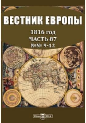 Вестник Европы: журнал. 1816. №№ 9-12, Май-июнь, Ч. 87