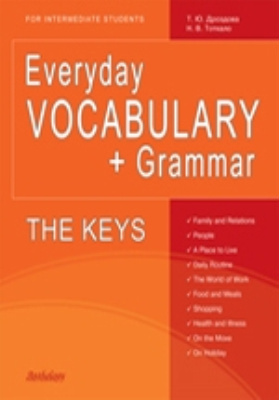 Everyday VOCABULARY Grammar : For Intermediate Students. The KEYS (Клю...