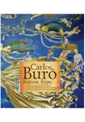 Карлос Буро. От ренессанса к постмодерну