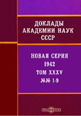 Доклады Академии наук СССР : Новая серия. Т.  XXXV,  № 1-9. 1942 г