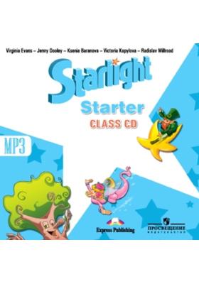 Starlight. Starter. Class CD mp3 = Английский язык. Для начинающих (+ 1 CD-MP3) : Аудиокурс для занятий в классе