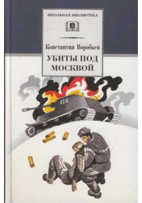 Убиты под Москвой : Повести и рассказы