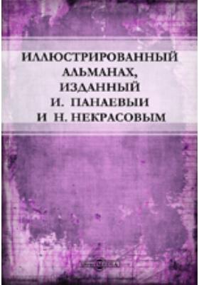 Иллюстрированный альманах, изданный И. Панаевыи и Н. Некрасовым