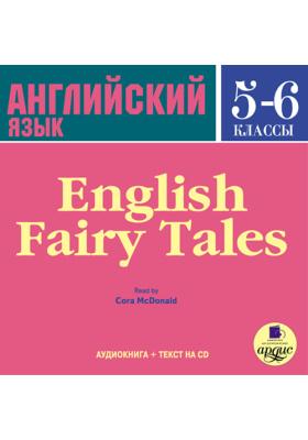 Английский язык. 5–6 классы: Английские сказки