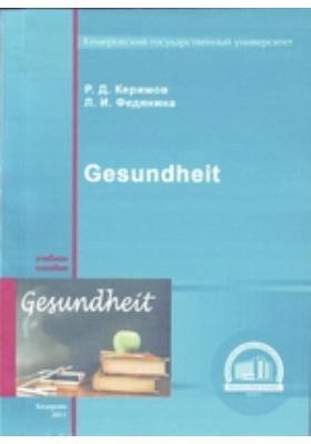 Gesundheit : Учебное пособие по устной практике немецкого языка: учебное пособие