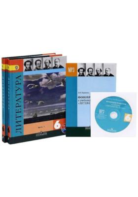 Литература. 6 класс. В 2 частях (фонохрестоматия + CD-ROM) : Учебник для общеобразовательных организаций. ФГОС. 3-е издание
